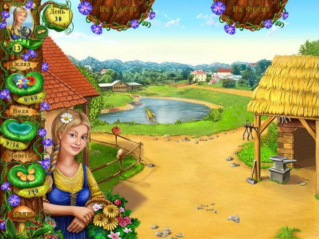 Изображение из игры Ферма Айрис. Цветок стихий