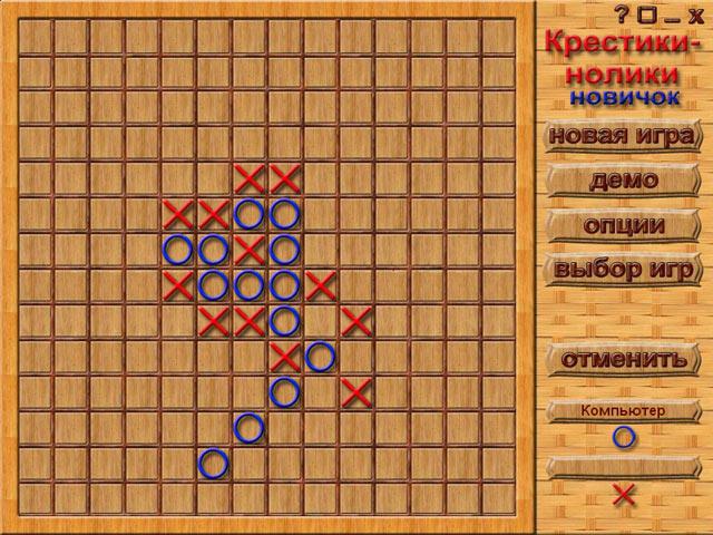 Фрагмент игры Настольный квартет