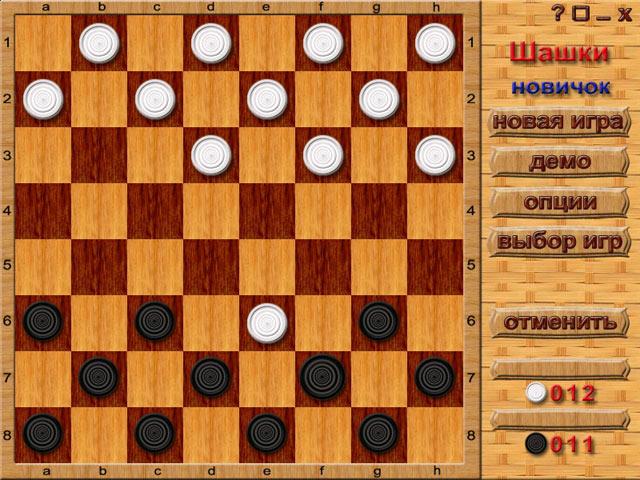 Изображение из игры Настольный квартет