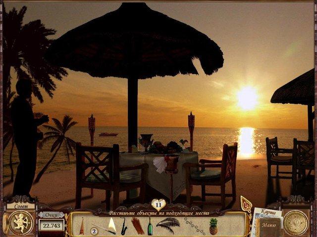 Изображение из игры Сваха Соединяя сердца