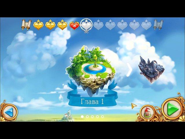 Изображение из игры Полцарства за принцессу 4