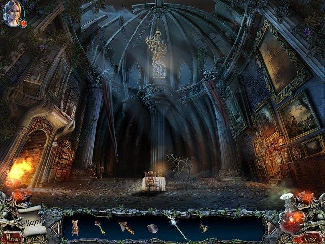 Фрагмент игры Тайны и кошмары. Моргиана