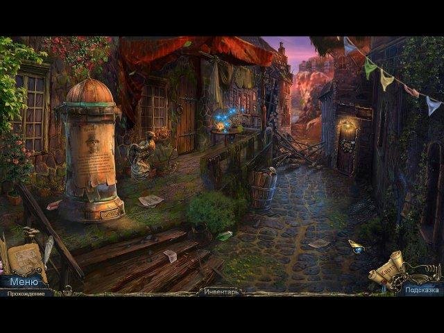 Изображение из игры Загадочные истории. Потерянная надежда. Коллекционное издание