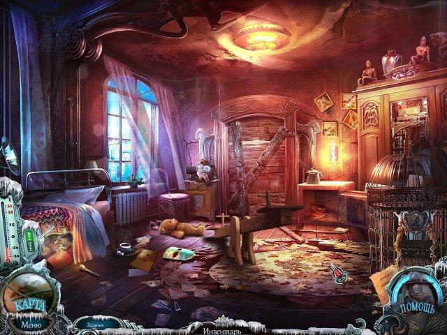 Игра Охотники за тайнами Фантомы Рейнклифа Поиск предметов