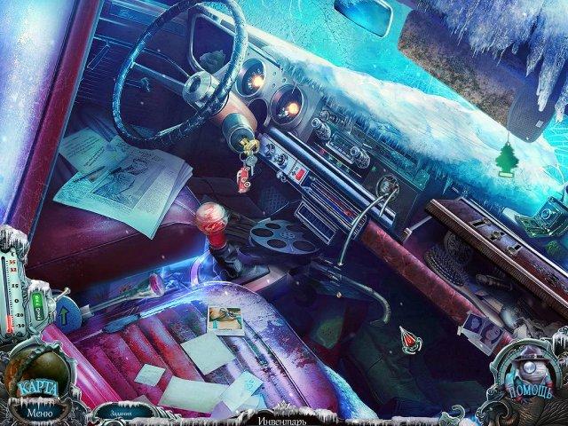 Изображение из игры Охотники за тайнами Фантомы Рейнклифа