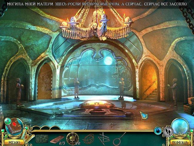 Фрагмент игры Мифы об Орионе Свет Севера