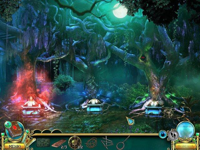 Изображение из игры Мифы об Орионе Свет Севера