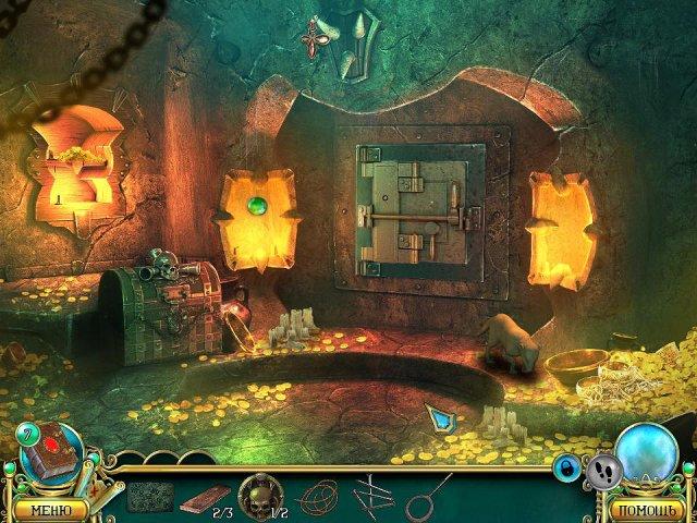 Поиск предметов игра Мифы об Орионе Свет Севера