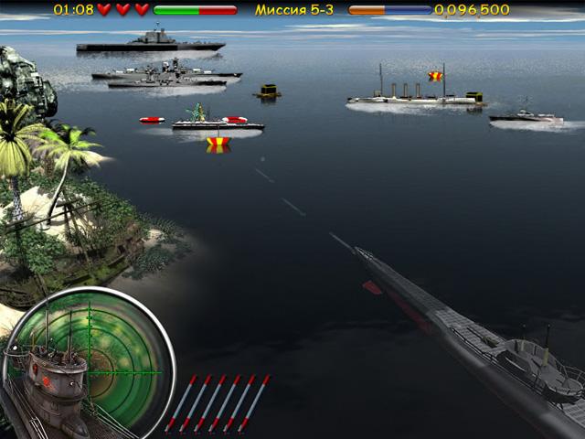 Фрагмент игры Морской бой. Подводная война