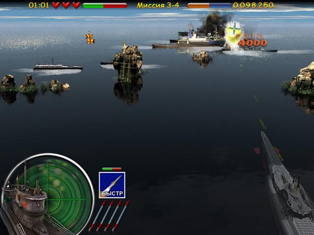 Игра Морской бой. Подводная война Стрелялки