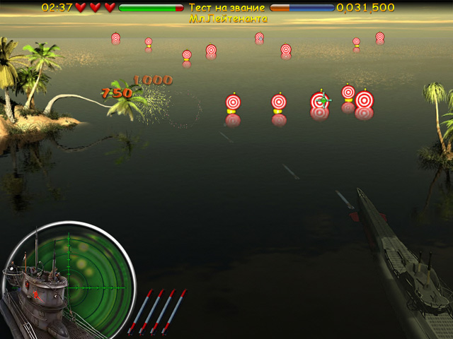 Изображение из игры Морской бой. Подводная война
