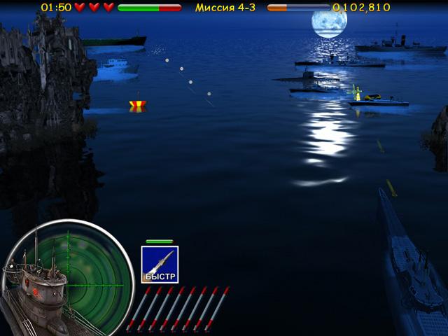 Морской бой. Подводная война - Стрелялки