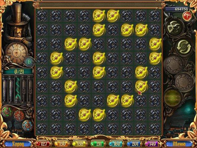 Фрагмент игры Загадка старого часовщика