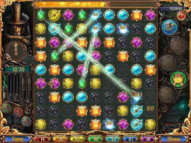 Изображение из игры Загадка старого часовщика