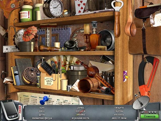 Игра Однажды на ферме Поиск предметов