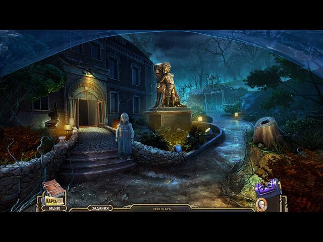 Изображение из игры Грани возможного Избранный