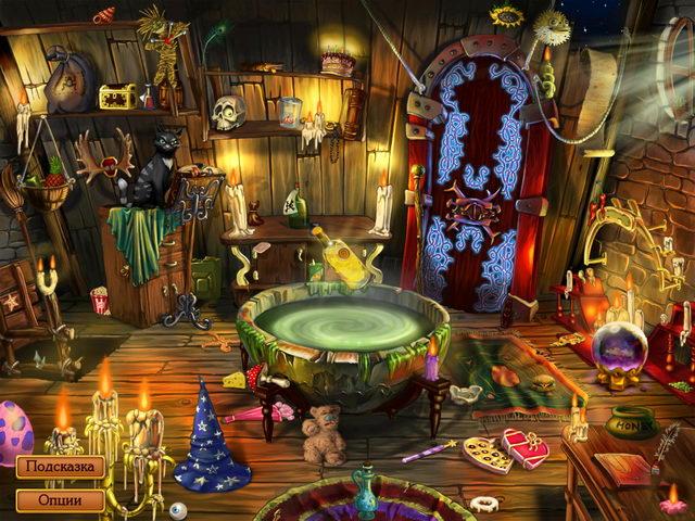Фрагмент игры Призрачный бар