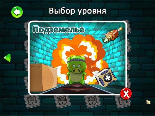 Настольные игра Четыре поросенка и коробка