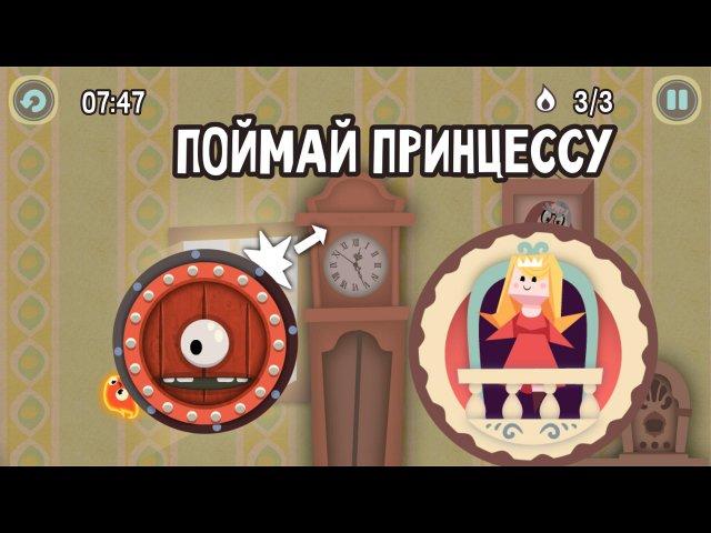 Фрагмент игры Огонек Прыг-скок