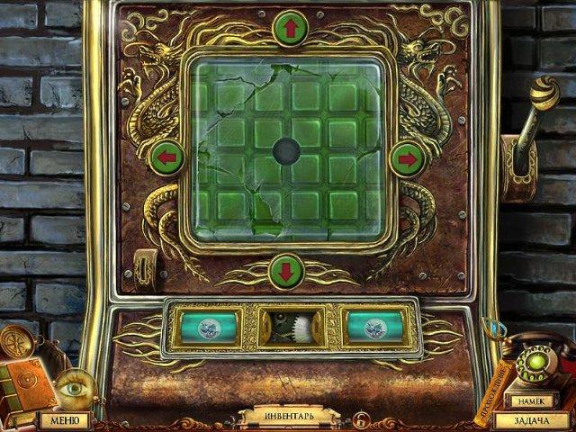 Фрагмент игры Questerium. Зловещая троица