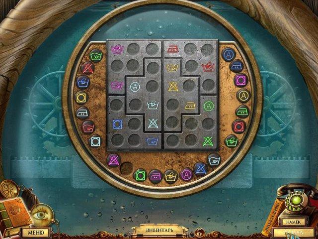 Игра Questerium. Зловещая троица Поиск предметов