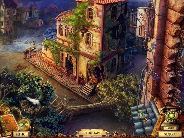 Поиск предметов игра Questerium. Зловещая троица