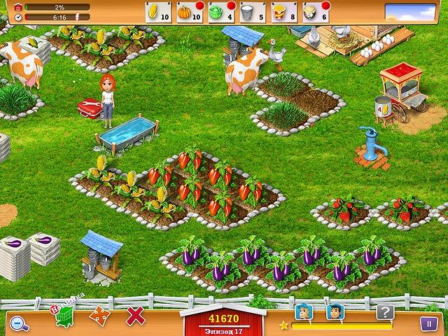 Игра Реальная ферма