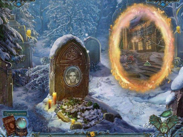 Изображение из игры Кладбище обреченных Морозная скорбь Коллекционное издание