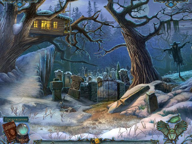 Кладбище обреченных Морозная скорбь Коллекционное издание - Поиск предметов