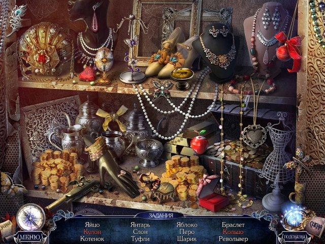 Игра Загадки судьбы Забвение Коллекционное издание