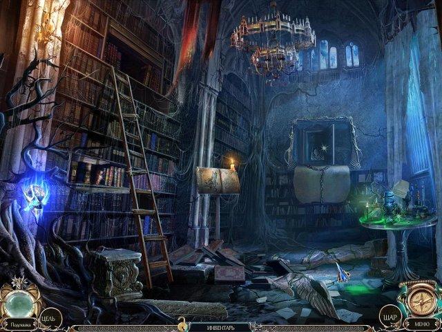 Изображение из игры Загадки судьбы Дикая охота