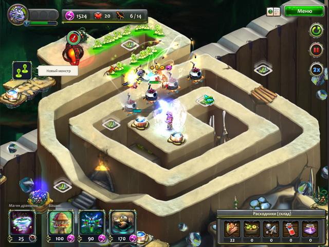 Фрагмент игры Возрождение драконов