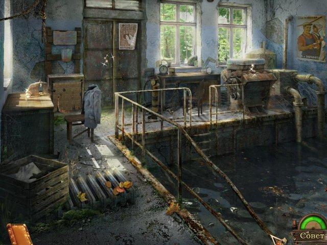 Игра Секретный бункер СССР. Легенда о сумасшедшем профессоре