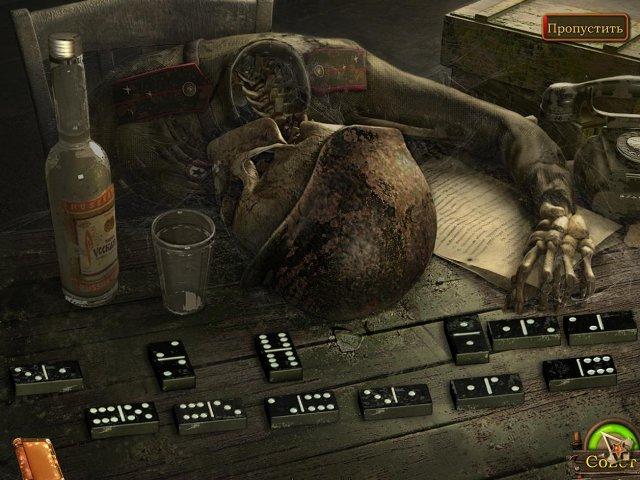 Выводить на главную игра Секретный бункер СССР. Легенда о сумасшедшем профессоре
