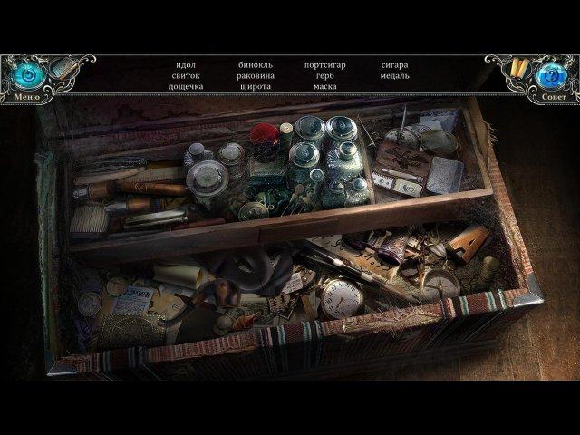 Фрагмент игры Обитель теней