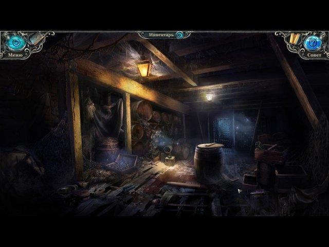 Обитель теней - Поиск предметов