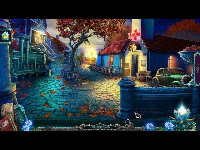 Изображение из игры Дрожь Цветок забвения