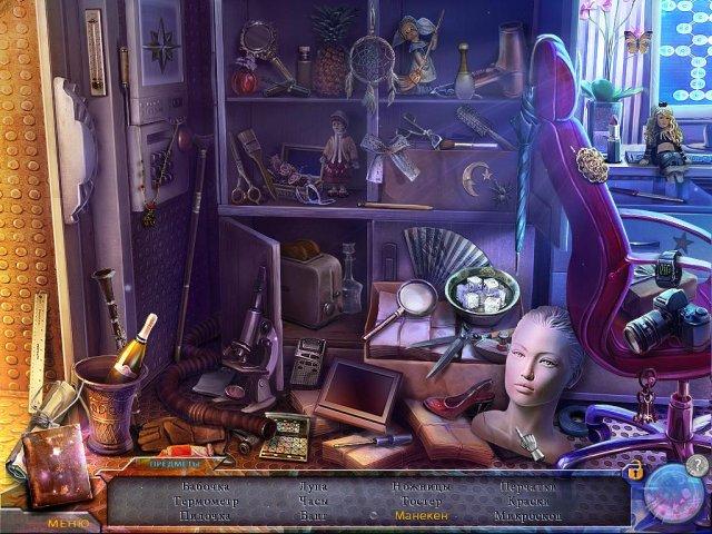 Фрагмент игры Легенды космоса. На краю Вселенной
