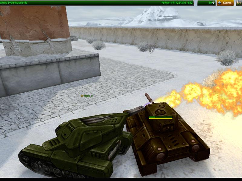 Изображение из игры Танки Онлайн