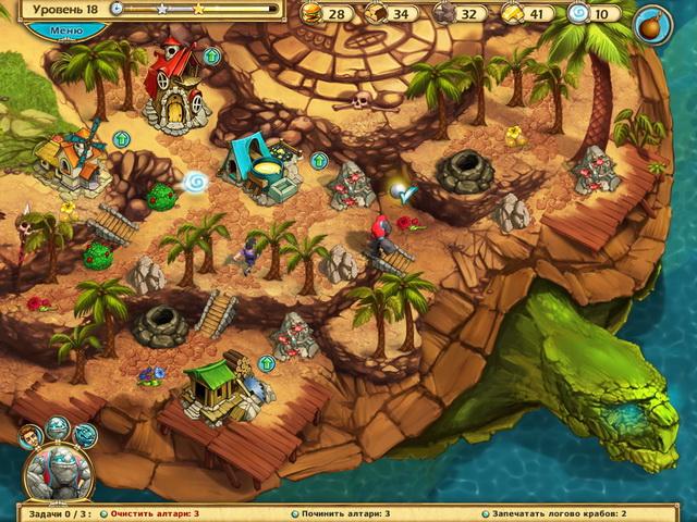 Изображение из игры Юный чародей