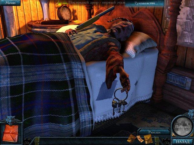 Фрагмент игры Зверь острова оборотней. Коллекционное издание