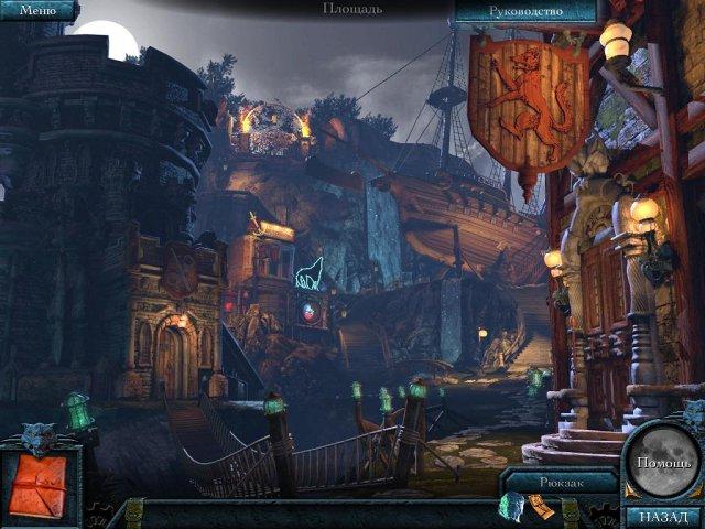 Поиск предметов игра Зверь острова оборотней. Коллекционное издание