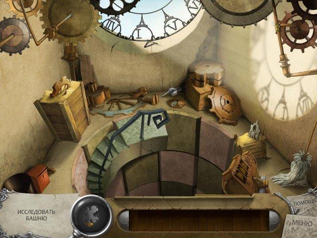Изображение из игры Большой секрет маленького города