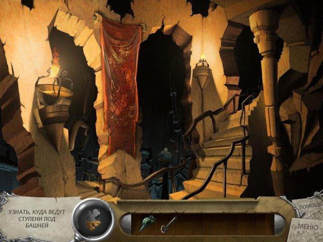 Фрагмент игры Большой секрет маленького города