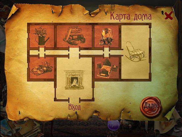 Изображение из игры Заклинание