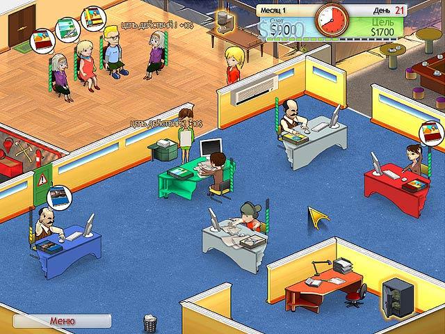 Фрагмент игры Бюро путешествий