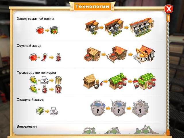 Фрагмент игры ТВ Ферма 2