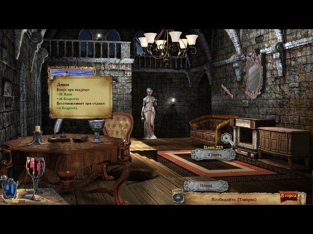 Игра Сумрачный город. В поисках человечности Поиск предметов