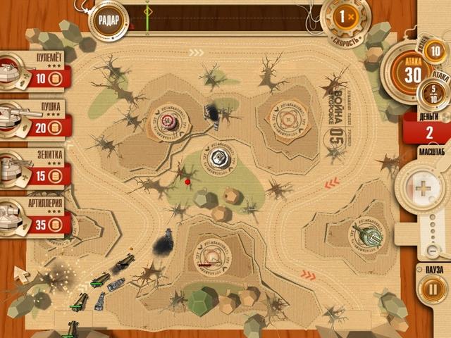 Изображение из игры Война в коробке. Бумажные танки