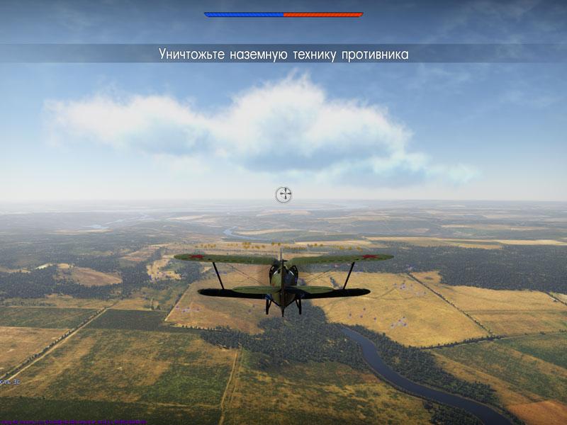 Фрагмент игры War Thunder